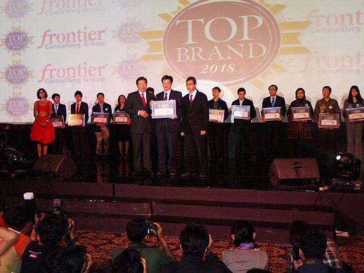 Bantex Meraih Penghargaan TOP BRAND Selama 8 Tahun Berturut-turut (2011-2018)